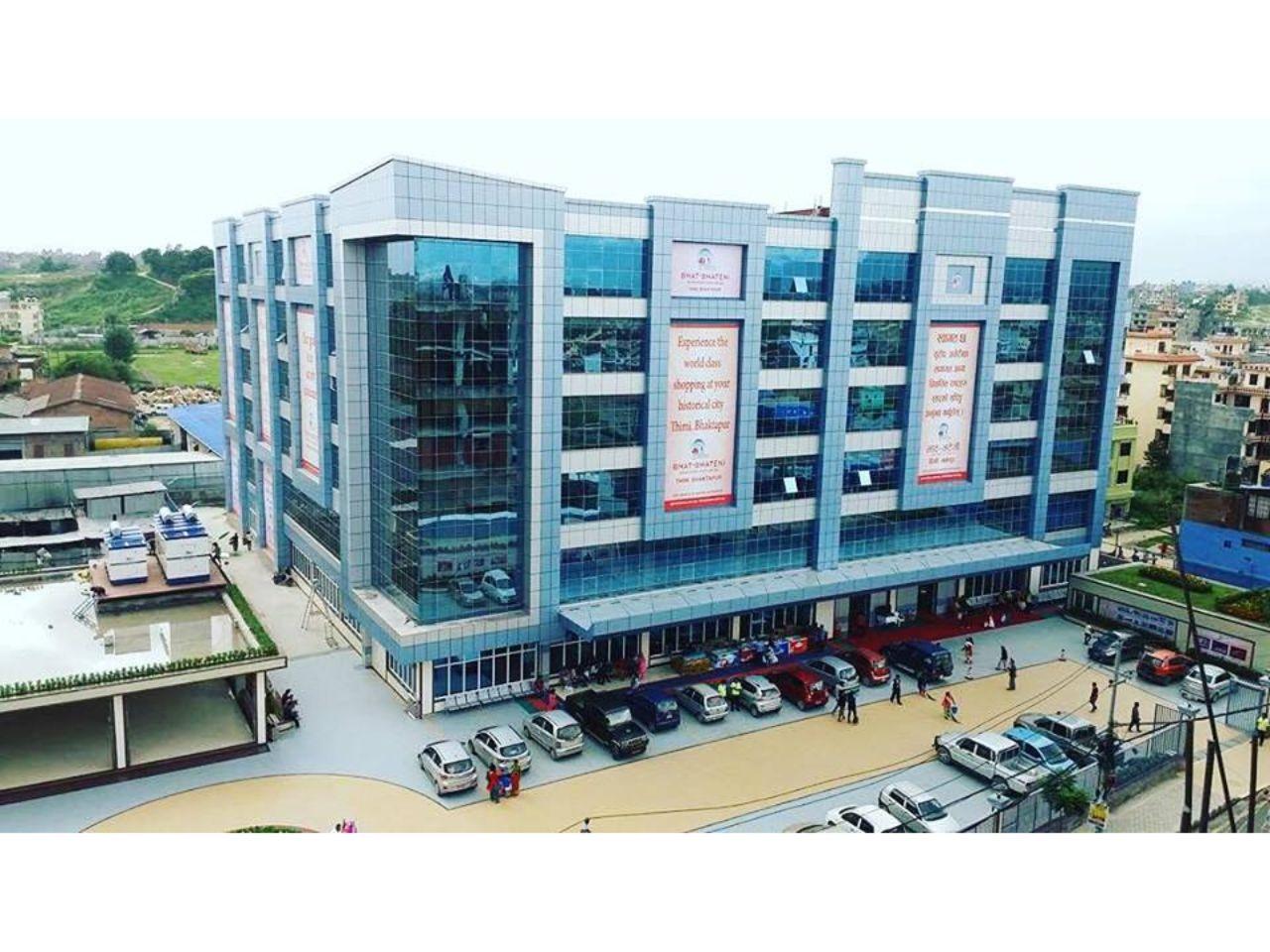 BhatBhateni Super Market (BBSM)