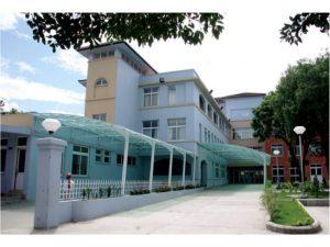 Patan Hospital