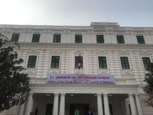 Interior and MEP works at Singhadurbar (Main Administrative Building)